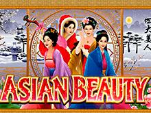 Автомат Азиатская Красота на зеркале Вулкан