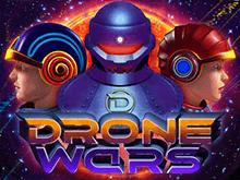 Войны Дронов – автомат на зеркале Вулкан