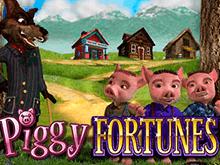 В игровом зале Piggy Fortunes принесет выигрыши